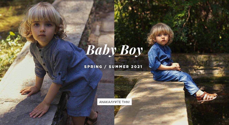 Y_1330x730_SS21_baby_boy